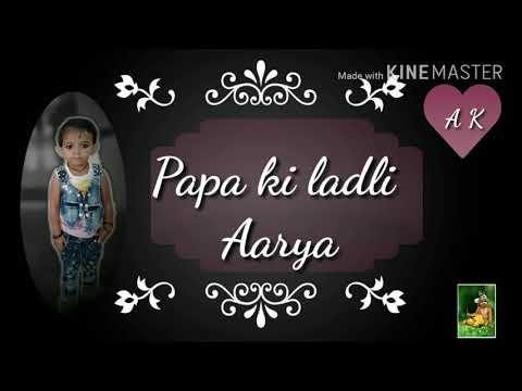 Papa ni ladki aarya