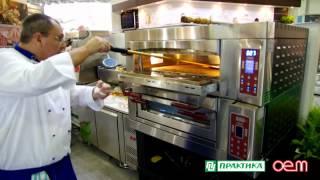Печь для пиццы OEM OPTYMO | Демонстрация на выставке ПИР