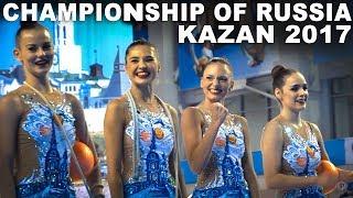 Лучшие Моменты Чемпионат России по Художественной Гимнастике 2017