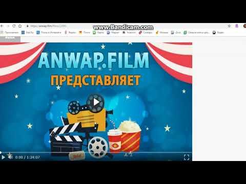 Anwapfilms скачать с 3gp Mp4 Mp3 Flv