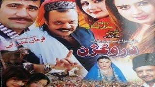 Jahangir Khan New Pashto Drama 2016 Daroghjan Full Drama
