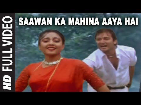 Saawan Ka Mahina Aaya Hai [Full Song]   Aayee Milan Ki Raat   Avinash Wadhawan, Shaheen
