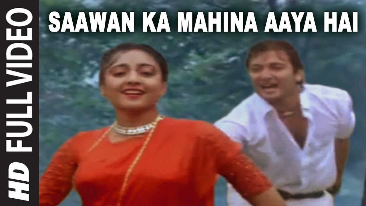 Saawan Ka Mahina Aaya Hai [Full Song] | Aayee Milan Ki Raat | Avinash  Wadhawan, Shaheen