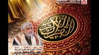 أذان حرم الإمام الحسين بصوت مصطفى الصراف