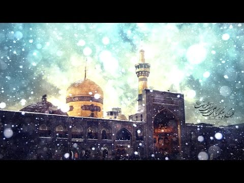 Imam Ridha (as) - Reza Helali & Hamed Zamani [ENG SUB]