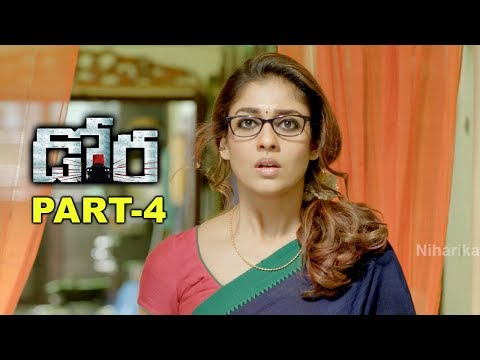 Dora Telugu Movie Part 4 || Nayanthara , Harish Uthaman
