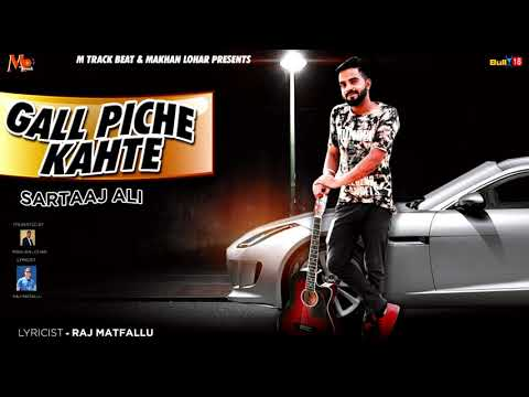gall-piche-kahte-(official-audio-culb-mix)-|-sartaaj-ali|-latest-punjabi-song-2019-|-m-track-beat