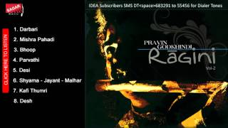 Raagini.Vol 2.        Raag Darbari.                  Pravin Godkhindi.