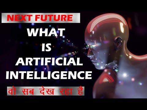 What is Artificial Intelligence in Eng - Hindi 2020 -  #2