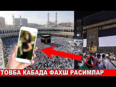 КАБАДА  ЯЛАНГОЧ КИЗЛАРНИ РАСИМИНИ РЕКЛАМА КИЛГАН ОДАМЛАР