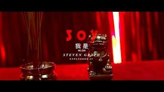 Zawezo - SOY - (Video Oficial) - Subtitulo CC