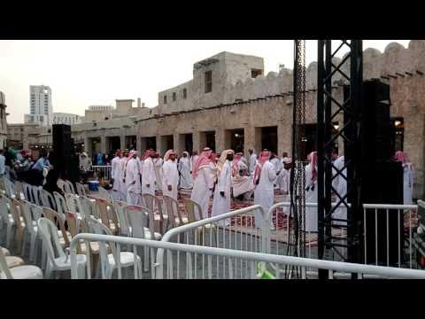 cultural dance in doha qatar