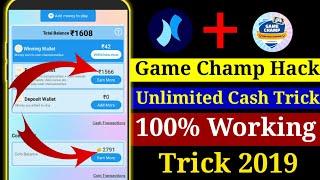 Gamechamp Unlimited Cash Trick.100% Working Trick.Gamechamp Mod apk.Gamechamp