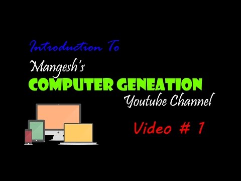 Introduction to Mangesh's COMPUTER Generation Channel (Earn Online with No Investment) Telugu