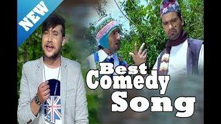 New  Nepali Superhit Comedy  Song  2017/2074  By Minraj Gautam & Sandhya Budha