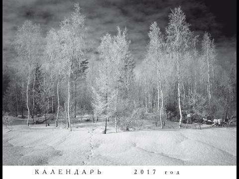 С.В. Савельев: Искусство фотографии