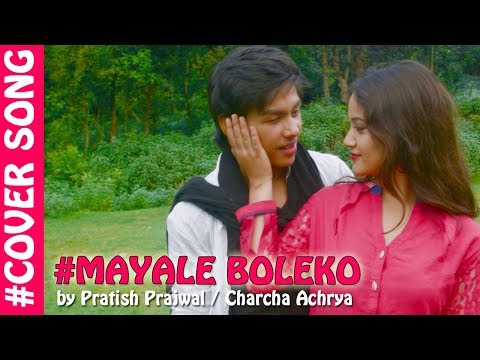 New Movie Cover Song | MAYALE BOLEKO |...