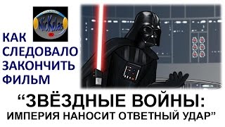 HISHE RUS: