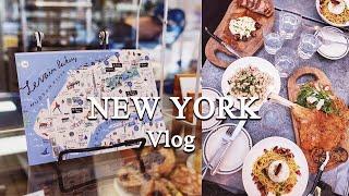 [뉴욕 브이로그] 웨스트빌리지 분위기 좋은 야외레스토랑…