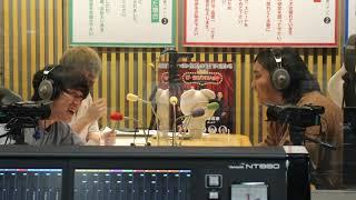 【水溜りボンドのオールナイトニッポン0】神木くんとどう遊ぶか考える回【9月17日放送分】
