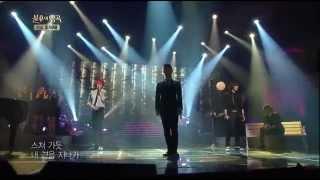 [HIT] 불후의 명곡2-엠블랙(MBLAQ) - 그대 내 맘에 들어오면은.20130615