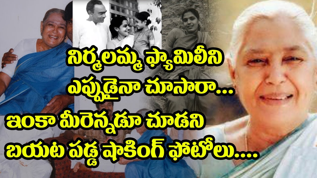 Watch Nirmalamma video
