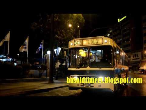 Ταξίδι στο χρόνο με παλιό λεωφορείο στον Πειραιά