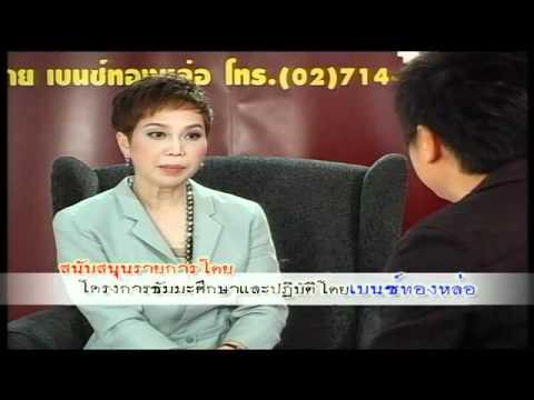 เจียดเวลาหาสุข - ตอน กรรมให้ผล 24-12-2010