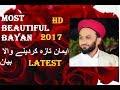 Pir Saqib Shami..Most Beautiful Bayan Heard..2017 Exclusive HD..Heart Trembling...Love of Prophet..