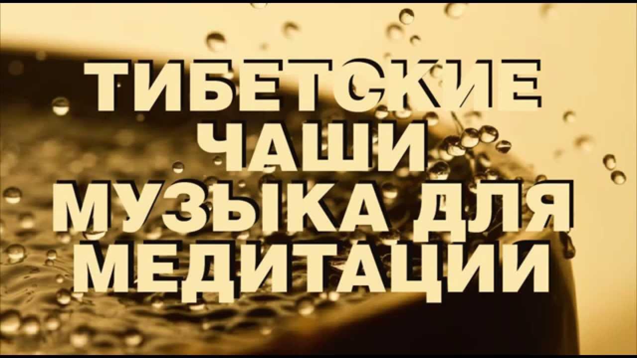Музыка звуки дождя скачать