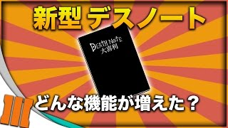 OPEN 誤字訂正 松岡修三 → 松岡修造 前回の動画で出した大喜利のお題に...