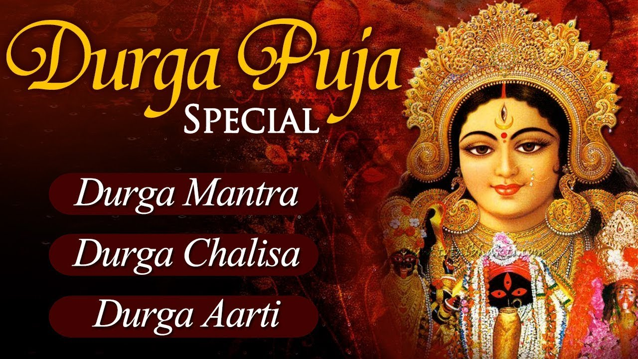Aarti - Durga Aarti -Durga Maa Song - Mata Rani Bhajan Mp3 ...