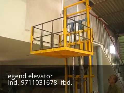 industrial goods lift 2016