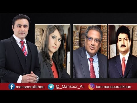 To The Point With Mansoor Ali Khan - 1 October 2017 - Express News