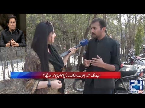 Iqra Haris Latest Talk Shows and Vlogs Videos