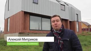 видео Скандинавские дома: проекты, фото