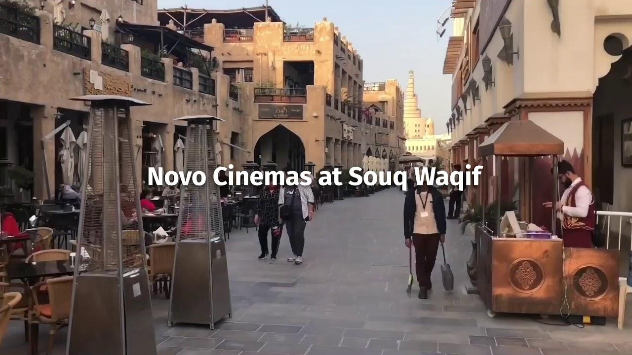 Novo Cinemas, Souq Waqif (English)