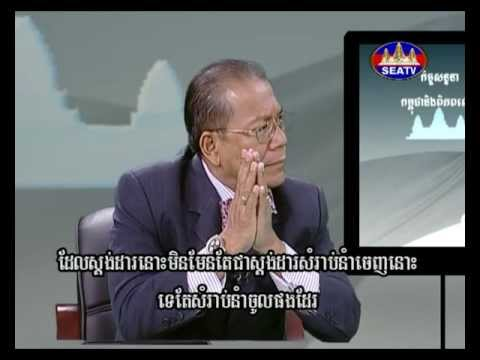 Dr. Sok Siphana and UNIDO Director Dr. Lalith Goonatilake on Industrial Development