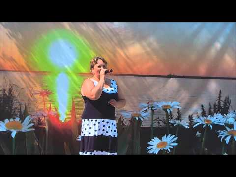 Людмила Тучина - До свиданья (Лариса Долина cover) - День города Чухлома 2014