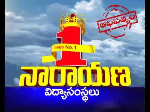 Narayana Dominates once again in JEE Main |JEE Main 2018| Narayana Group