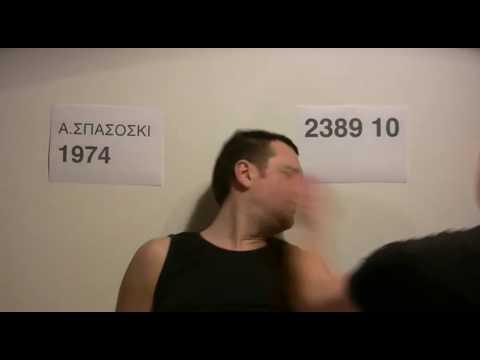 I´m from Macedonia, Video Art from Aleksandar Spasoski