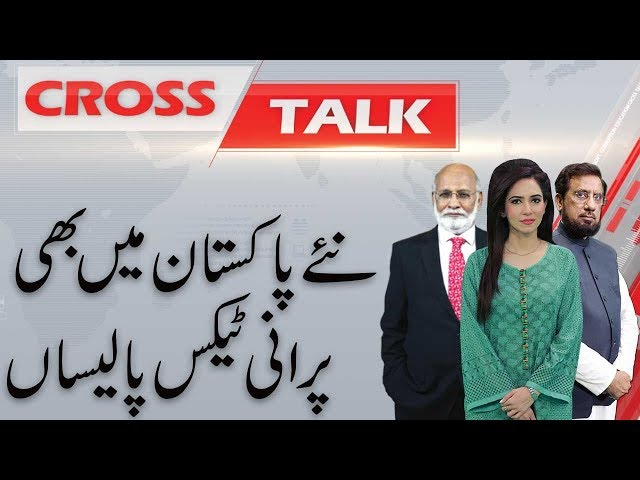 CROSS TALK with Madiha Masood | 23 February 2019 | Irshad Arif | Gen Talat Masood | 92NewsHD