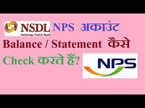 How to check NPS (NSDL) Balance? How to check NPS (PRAN) account statement?