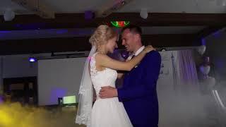 Свадебный танец  Дмитрия и Полины.  17.06.2017