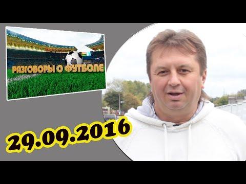 Видео Букмекерские конторы в украине фаворит