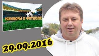 История букмекерства.Букмекерские конторы в Украине(, 2016-09-29T09:29:55.000Z)