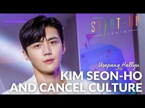 Usapang Hallyu: Cancel Culture