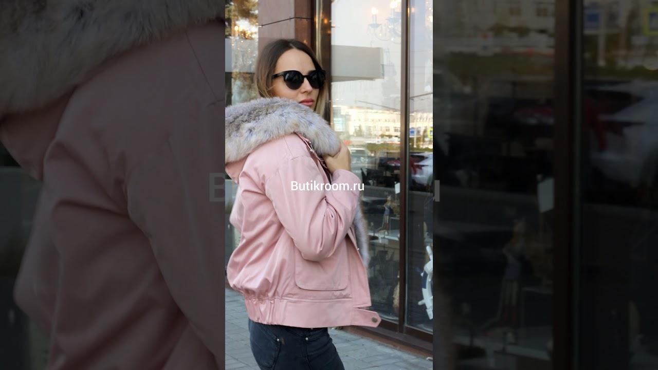 Короткая зимняя куртка бомбер с мехом внутри розовая