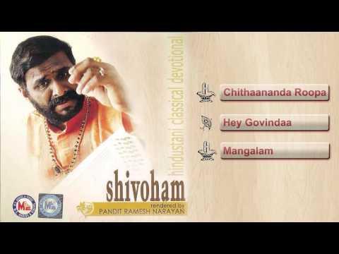 ശിവോഹം | SHIVOHAM | Hindu Devotional Songs Sanskrit | Siva Audio Jukebox