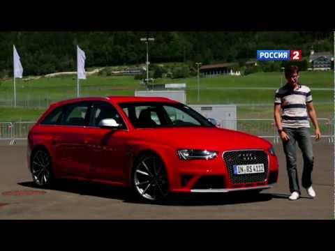 Тест-драйв Audi RS 4 2012 // АвтоВести 61